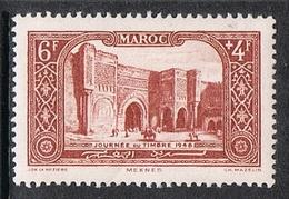 MAROC N°268 N* - Ongebruikt