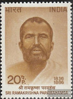 India 555 (complete Issue) Unmounted Mint / Never Hinged 1973 Paramahamsa - India