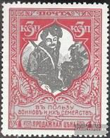 Russland 104B Un Usato 1915 Kriegshilfe - 1857-1916 Empire