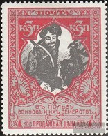 Russland 104C B MNH 1915 Kriegshilfe - 1857-1916 Empire