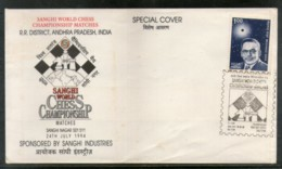India 1994 Sanghi World Chess Championship Matches Games Special Cover # 16640 - Chess
