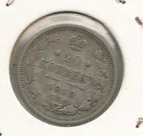 Monnaie, Russie ,20 Kopeks , 1910  , Argent , 2 Scans - Russie