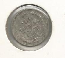 Monnaie, Russie ,10 Kopeks , 1910  , Argent , 2 Scans - Russie