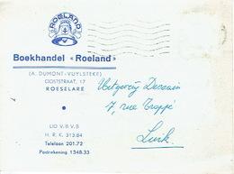 "PK Publicitaire ROESELARE 1959 - A. DUMONT - VUYLSTEKE - Boekhandel ""ROELAND"" - Roeselare"