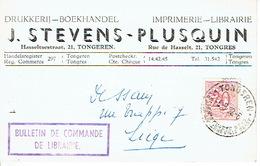 CP/PK Publicitaire TONGEREN 1952 - J. STEVENS - PLUSQUIN - Drukkerij - Boekhandel - Tongeren