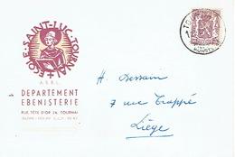 CP Publicitaire TOURNAI 1952 - ECOLE SAINT-LUC Département ébinisterie - Doornik