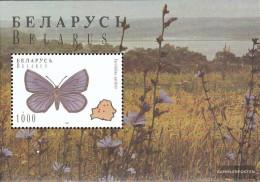 Weißrussland Block8 (complete Issue) Unmounted Mint / Never Hinged 1996 Butterflies - Belarus