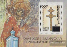 Weißrussland Block2 (complete Issue) Unmounted Mint / Never Hinged 1994 Olympia - Belarus