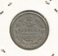 Monnaie, Russie ,15 Kopeks , 1912  , Argent , 2 Scans - Russie