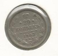 Monnaie, Russie ,20 Kopeks , 1903  , Argent , 2 Scans - Russie