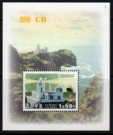DPR Korea (North) 2001 Lighthouse MS Set Of 2, MNH, Ref. 43 - Lighthouses