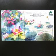 China Hong Kong 2018 Participation Macau Expo Stamp S/S Lotus - 1997-... Chinese Admnistrative Region