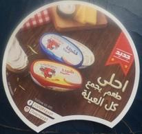 EGYPT - Label Of LA VACHE Qui Rit Triangles Cheese - Cheese