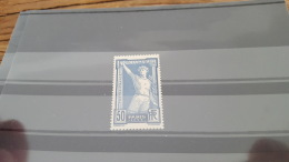 LOT 415399 TIMBRE DE FRANCE NEUF** LUXE N°186 - France