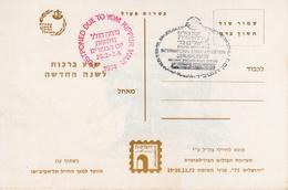 Israel Judaica Rare 1974 Postponed Due To Yom Kippur War. International Stamp Exhibition, IDF, Army Postcard XI - Israël