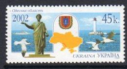 Ukraine 2002 Lighthouse Odessa Region, MNH, Ref. 70 - Lighthouses