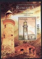 Malaysia 2004 Lighthouses MS, MNH, Ref. 85 - Lighthouses