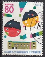 Giappone 2000 Sc. 2726f Children's Book Day Viaggiato Used Nippon Japan - 1989-... Emperor Akihito (Heisei Era)
