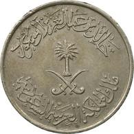 Monnaie, Saudi Arabia, UNITED KINGDOMS, 50 Halala, 1/2 Riyal, 1400, TTB - Arabie Saoudite