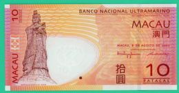 10 Patacas - Macao - 2005 - N° AK105788 -  Neuf - - Macao