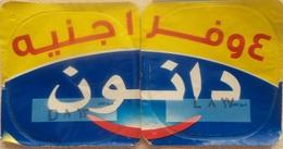 Egypt - Couvercle De Yoghurt  Danone Arabic 2 Pieces (foil) (Egypte) (Egitto) (Ägypten) (Egipto) (Egypten) Africa - Opercules De Lait