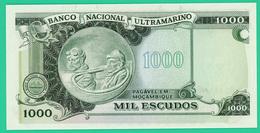 1000 Escudos - Mozambique - 1972 - N° B544487 -   Neuf - - Mozambique