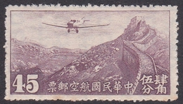 China SG 548 1940 Air, Watermark Paper,45c Purple, Mint Never Hinged - 1912-1949 Repubblica