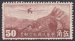 China SG 549 1940 Air, Watermark Paper,50c Chocolate, Mint Never Hinged - China
