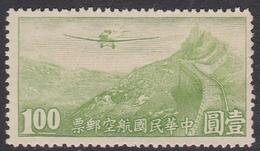 China SG 562 1941 Air,$ 1 Apple Green, Mint - China