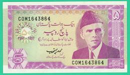 5 Rupees - Pakistan - 1997 - N° CAM1643864 -   Neuf - - Pakistan