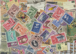 Betschuanaland Stamps-25 Different Stamps - Botswana (1966-...)