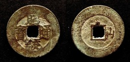 ANNAM  - CHIEU THONG THONG BAO   - REV : SON And STAR   - SILVER ALLOY - NOT IN BARKER VIETNAM - Vietnam