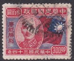 China SG 793 1945 Pres Chiang Kai-shek,$ 300 Carmine And Blue, Used - China