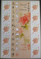 PTT/364 - 2007 - NOUVEL AN CHINOIS / ANNEE DU COCHON - BLOC NEUF** N° 4001 - Sheetlets