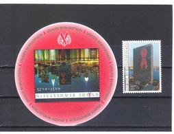 RRR28 UNO WIEN 2002 Michl 379 + BLOCK 16 ** Postfrisch SIEHE ABBILDUNG - Wien - Internationales Zentrum