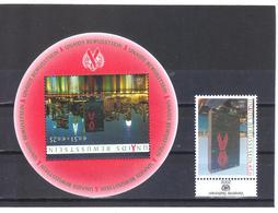 RRR27 UNO WIEN 2002 Michl 379 + BLOCK 16 ** Postfrisch SIEHE ABBILDUNG - Wien - Internationales Zentrum