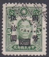 China SG 833 1946 Sun Yat-sen $ 50.00 On 5c Olive Green, Used - 1912-1949 Republic
