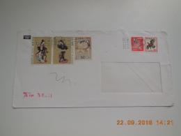 Sevios / Japan / Stamp **, *, (*) Or Used - Japan