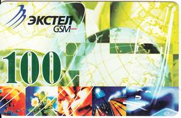 RUSSIA-KALININGRAD - Ekstel Prepaid Card 100 Units, Used - Russia