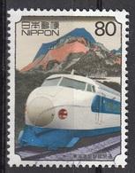 Giappone 2000 Sc. 2698h  Millenium Inauguration Of Bullel Train Used Nippon Japan - Treni