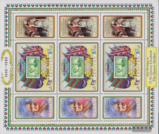Lesotho 316-318 Sheetlet (complete.issue.) Unmounted Mint / Never Hinged 1980 Queen Mother Elizabeth - Lesotho (1966-...)