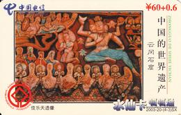CHINA - World Heritage, China Telecom Prepaid Card Y60+0.6, 02/03, Used - China