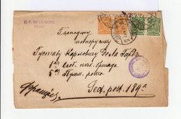 Sur Enveloppe Timbres Armoiries 1906 Paire De 1 K. Jaune Foncé Et Paire De 2 K. Verts. CAD Mockba 1917. (693) - 1917-1923 République & République Soviétique