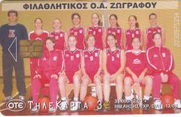 "GREECE - Zografou/Women""s Basketball Team, Tirage 35000, 12/03, Used - Sport"