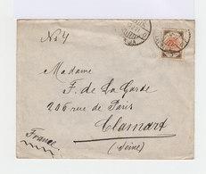 Sur Enveloppe Timbre Lettonie République 5r. Brun Et Orange. CAD Riga Lathija 1921. (694) - Lettonie