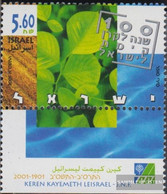 Israel 1641 With Tab (complete Issue) Unmounted Mint / Never Hinged 2001 100 Years Nationalfonds - Israel