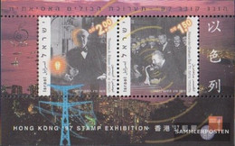 Israel Block55 (complete Issue) Unmounted Mint / Never Hinged 1997 Stamp Exhibition - Israel