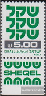 Israel 840y With Tab Unmounted Mint / Never Hinged 1980 Clear Brands: Schekel - Israel