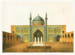 La Mosquée D'Hussein Ali,  Belle Carte , Format 20 X 14,5 Cm., Neuve,non Circulée - Azerbaïjan
