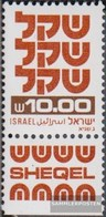 Israel 841y II Con Tab MNH 1980 Francobolli: Schekel - Israel
